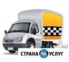 Грузовое такси + Грузчики Железногорск