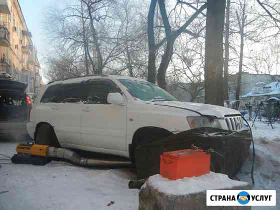 Отогрев авто 258544 Хабаровск Хабаровск