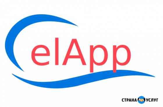 Разработка мобильных приложений iOS и Android Москва