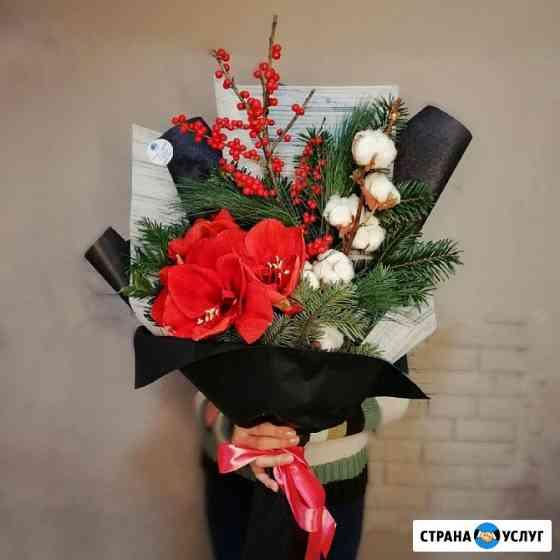 Доставка цветов и букетов Белгород