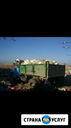 Вывоз мусора, доставка стройматериалов Симферополь