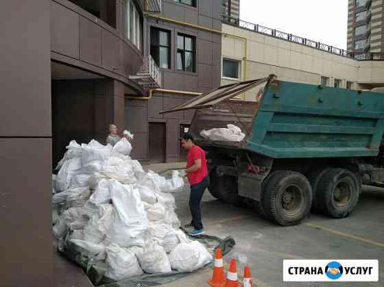 Вывоз строительного мусора. грузчики Белгород