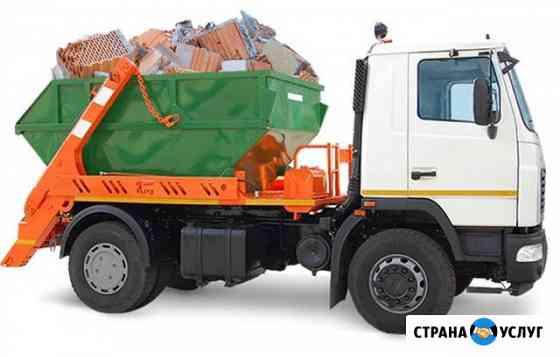 Вывоз мусора в Химках Химки