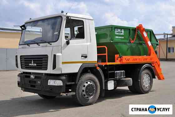 Вывоз мусора в Пушкино Пушкино
