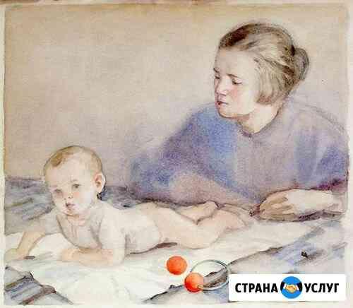 Массаж для детей Санкт-Петербург