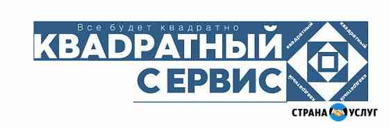 Ремонт электроплит и газовых плит Киров