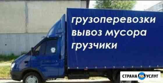 Вывоз строительного мусора, мебель, техники Белгород