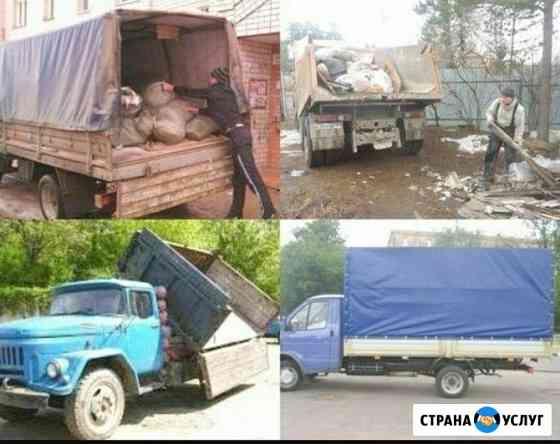 Вывоз мусора, хлама грузчики демонтаж Белгород