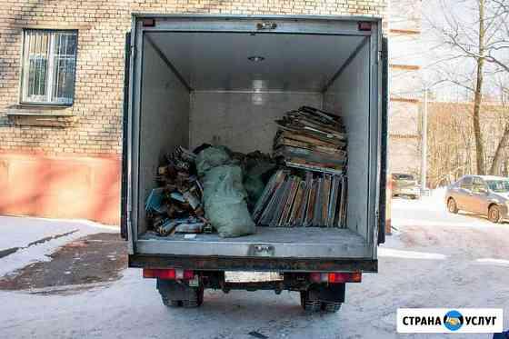 Вывоз мусора, хлама, картона, металла Белгород