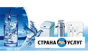 Замена водопровода. Установка фильтра Чебоксары