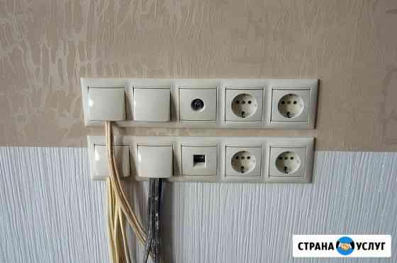 Электомонтажные работы Михайлов