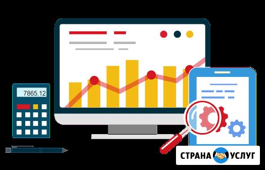 BoostSeo, продвижение сайтов Новосибирск