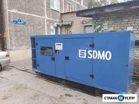 Аренда дизельного генератора 30 квт Тюмень