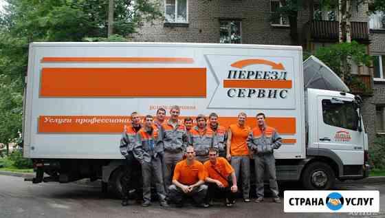 Грузоперевозки (домашних вещей) из ЯНАО и ХМАО по России Ноябрьск