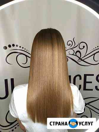 Ботокс для волос, кератиновое выпрямление Ульяновск