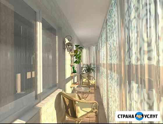 Дизайн-проекты, консультации Пермь