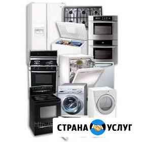 Ремонт бытовой техники на дому Краснодар
