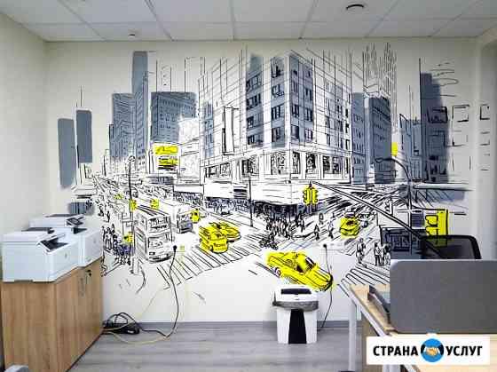 Роспись стен, граффити Москва