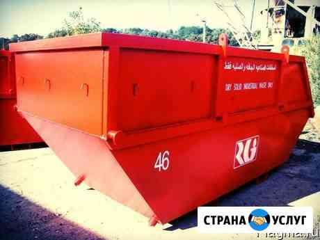 Вывоз строительного, бытового мусора, старой мебели Краснодар