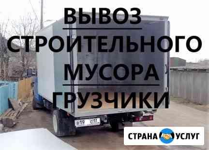 Вывоз мусора Газель Газ Камаз Нижний Новгород