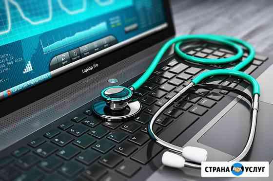 Ремонт Компьютеров / Ноутбуков Кропоткин
