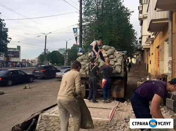 Вывоз строительного мусора, мебели, хлама на свалку Смоленск