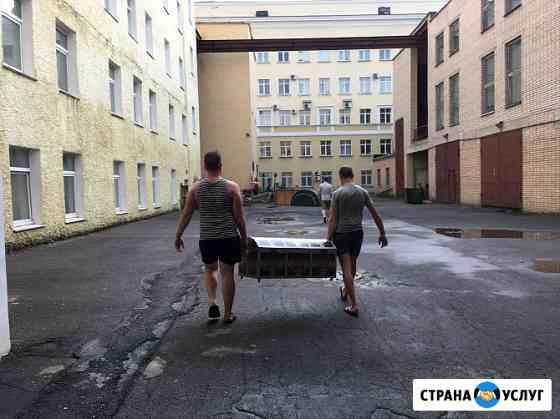 Грузчики • Переезды • Вывоз мусора • Сборка мебели • Демонтаж Смоленск