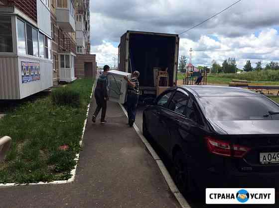 Переезды квартир, офисов, магазинов Смоленск