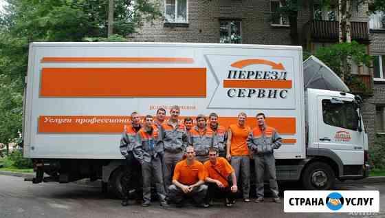 Грузоперевозки(Домашние переезды по России ) с документами Ноябрьск