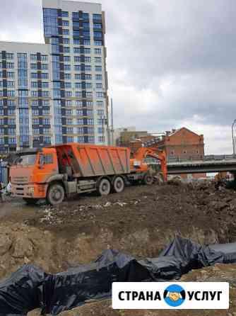 Вывоз грунта, мусора Екатеринбург