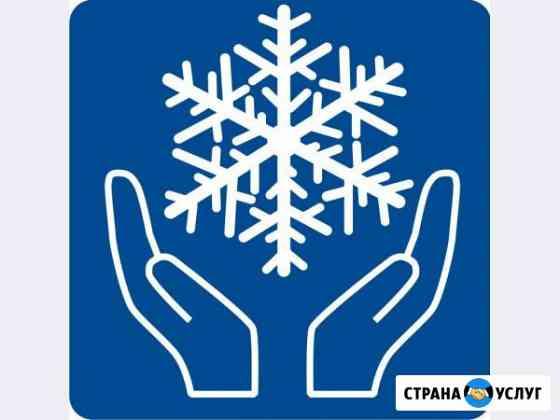 Ремонт холодильников Мичуринск