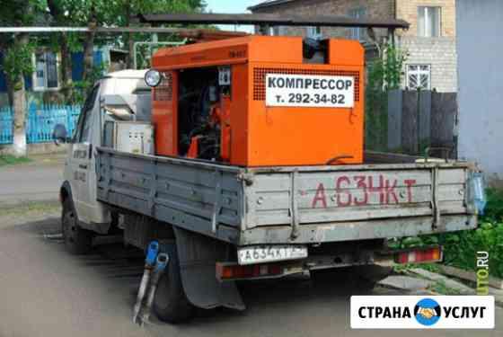 Услуги дизельного компрессора Красноярск