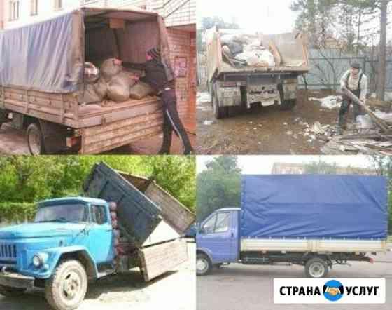 Вывоз мусора , камаз , газель Белгород