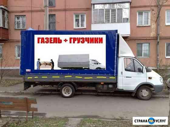 Грузоперевозки, грузчики, разнорабочие, вывоз мусора, вывоз металлолома бесплатно Рязань