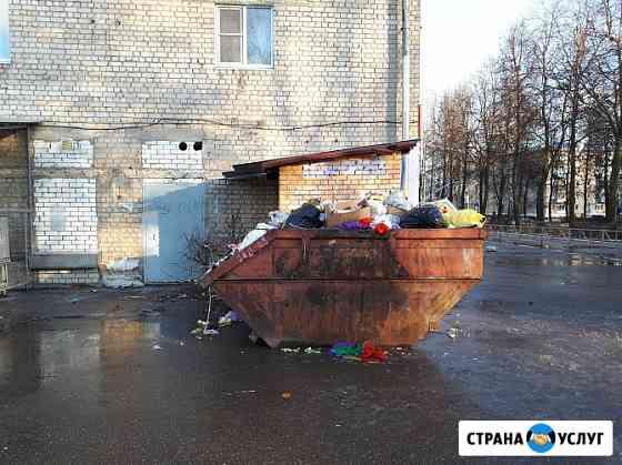 Вывоз мусора рязань и область Рязань