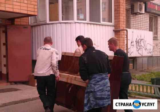 Услуги грузчиков, автотранспорта в Смоленске Смоленск