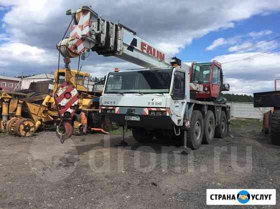 Сдаю в аренду автокран DEMAG грузополдъемностью 70 тонн. 38 метров Калининград