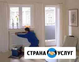 Сантехник Чебоксары
