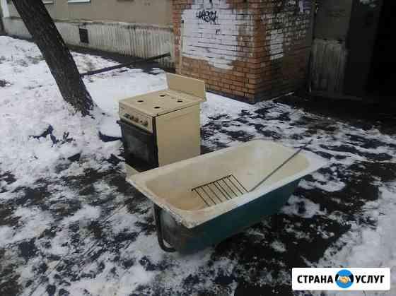 Вывоз мусора, Металлолома бесплатно Рязань