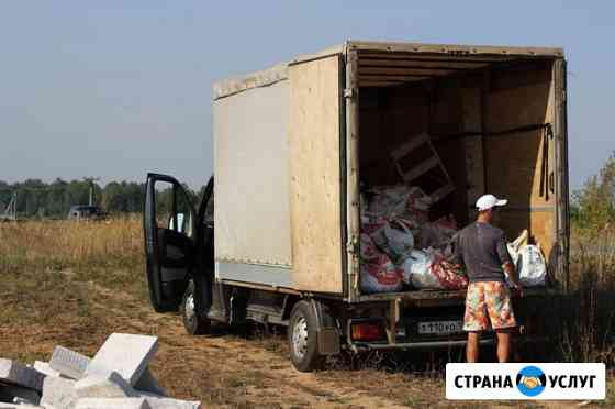 Вывоз мусора, хлама, техники Белгород