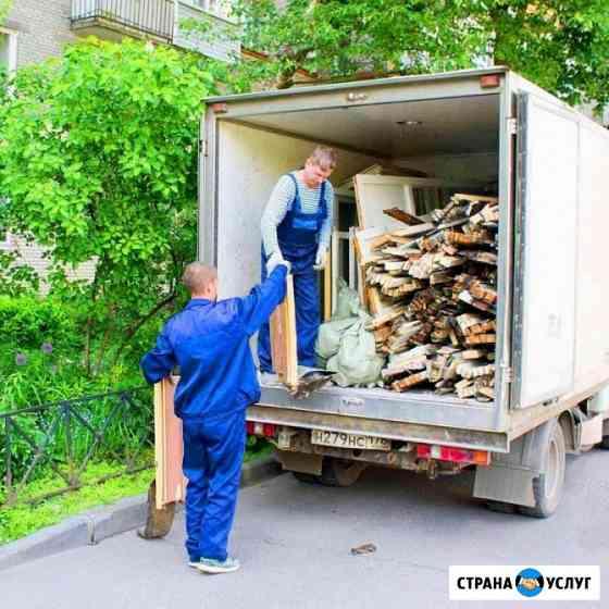 Вывоз мусора, металла Белгород