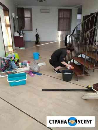 Клининг-уборка квартир, домов и др Анапа