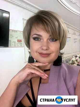 Ведущая, тамада Татьяна Кулакова - проведёт свадьбу, юбилей, корпоратив интеллигентно и весело Нижний Новгород
