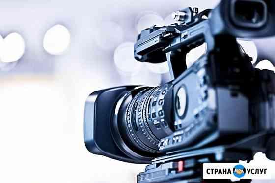 Фото-видеоъёмка на праздник:свадьба, юбилей, концерт Коломна
