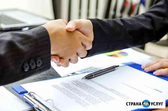 Бюро переводов в Махачкале Каспийск