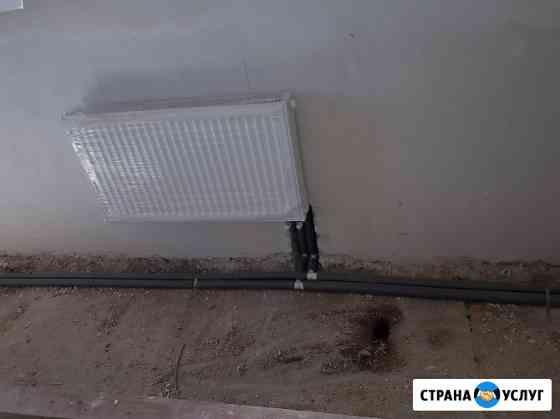 Отопление, водопровод, канализация. Теплый пол Калининград