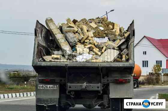 Вывоз строй мусора камаз Симферополь