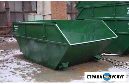 Вывоз мусора по оптимальной цене Симферополь