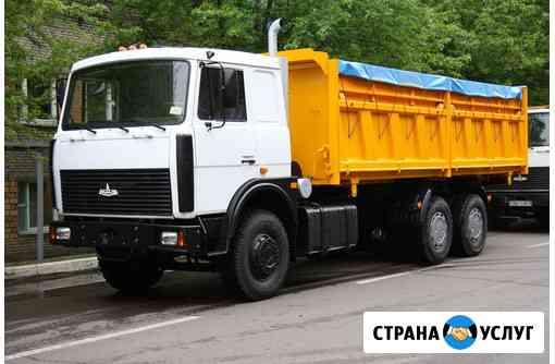 Вывоз после демонтажа отходы в Симферополе Симферополь