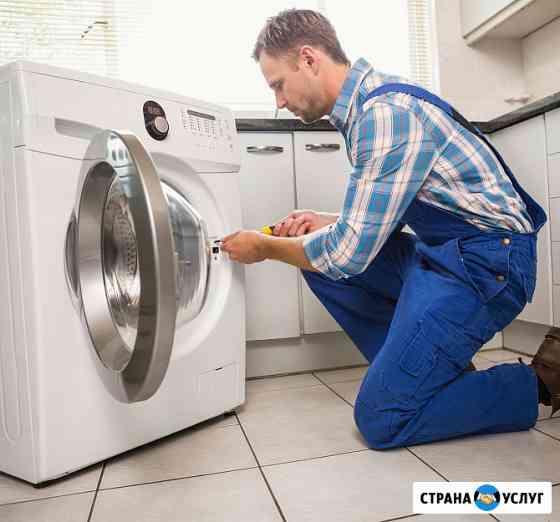 Ремонт стиральных машин Семилуки Семилуки